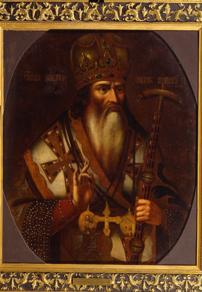 Patriarch Joachim by Russian master, oil on canvas, 17th century, 17th century, Russia, Lugansk, Regional Art Museum, 99x73, 5 : Stock Photo