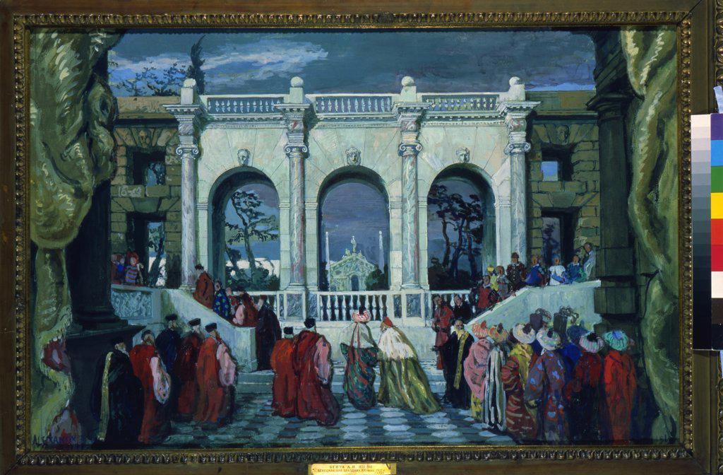 Benois, Alexander Nikolayevich (1870-1960) State Tretyakov Gallery, Moscow 1912 65,7x102 Gouache on paper  : Stock Photo