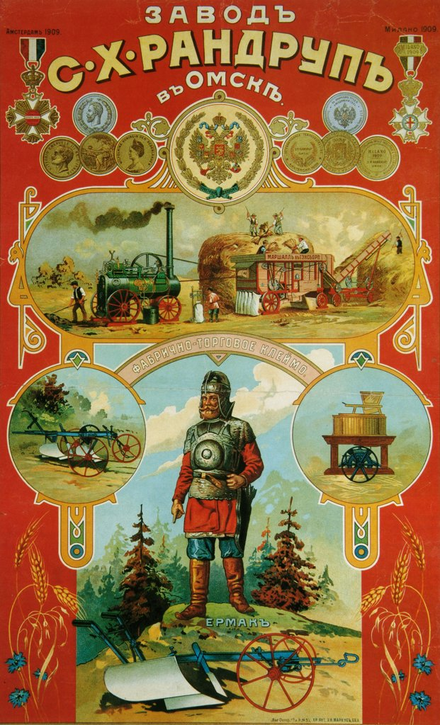 Russian Poster and Graphic design, Color lithograph, 1902, Russia, Moscow, Russian Master State History Museum, 89x50 : Stock Photo