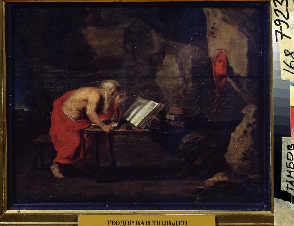 Illustration with Saint Jerome by Theodoor van Thulden, oil on wood, 1606-1669, Russia, Tambov, Regional Art Gallery, 22, 2x29, 5 : Stock Photo