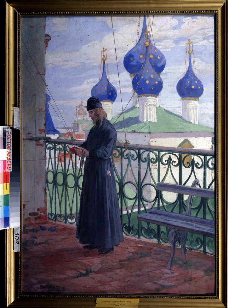 Monk reading book by Ivan Silych Goryshkin-Sorokopudov, tempera on cardboard, 1914, 1873-1954, Russia, Rostov on Don, Regional Art Museum, 71x100 : Stock Photo