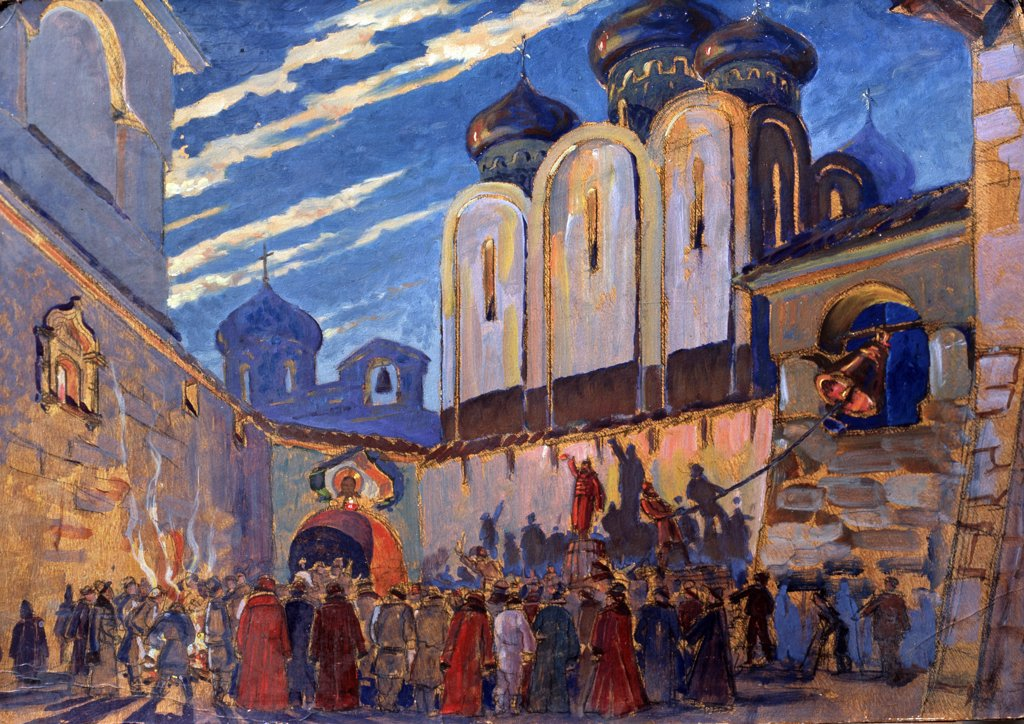 Stage Design by Fyodor Fyodorovich Fedorovsky, Oil on canvas, 1939, 1883-1955, Russia, Uzhgorod, Regional Art Museum, 68, 5x48 : Stock Photo