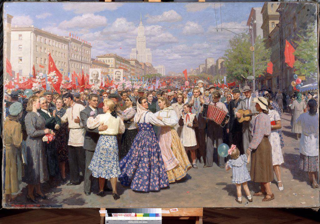 Regional Art Gallery, Tchelyabinsk 131x232  : Stock Photo