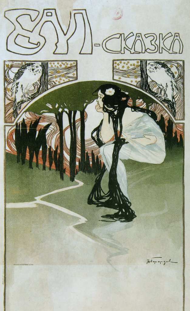 Stock Photo: 4266-1435 Secession poster with woman sitting in park by Nikolai Nikolayevich Gerardov, Color lithograph, 1901, 1873-1919, Wiener Secession, Russia, Moscow, State History Museum, 102x39
