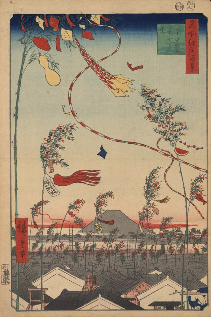Stock Photo: 4266-14588 Windswept by Utagawa Hiroshige, color woodcut, 1856-1858, 1797-1858, Russia, St. Petersburg, State Hermitage, 39x26