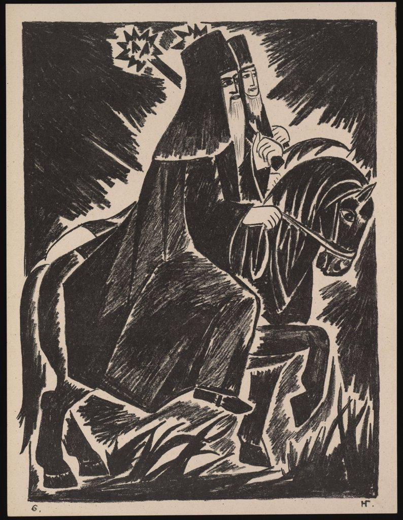 """Goncharova, Natalia Sergeevna (1881-1962) Private Collection Graphic arts Mythology, Allegory and Literature,History  Peresvet and Oslabya. From the Series """"""""The Mystical Images of War"""""""" : Stock Photo"""