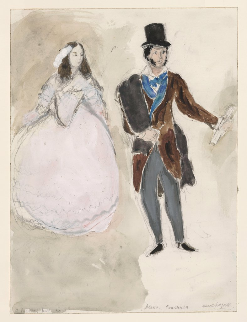 Stock Photo: 4266-16002 Chagall, Marc (1887-1985) © Museum of Modern Art, New York Graphic arts 40,6x29,8 Opera, Ballet, Theatre  A Poet and His Muse. Costume design for the ballet Aleko by P. Tchaikovsky