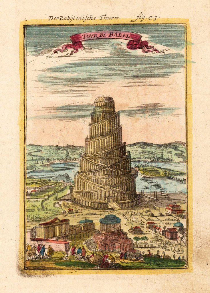 Mallet, Alain Manesson (1630-1706) Private Collection Graphic arts 15x11 Architecture, Interior,Mythology, Allegory and Literature,History  Tower of Babel : Stock Photo