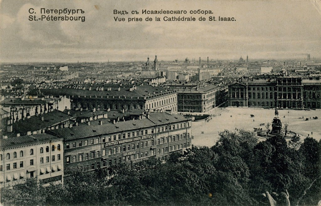Stock Photo: 4266-17387 View of the Hotel Astoria from the Saint Isaac's Cathedral in St. Petersburg by Anonymous  /Private Collection/1910s/Phototypie/Russia/Architecture, Interior,Landscape