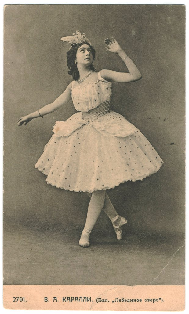 Stock Photo: 4266-17729 Ballet dancer Vera Karalli in the Ballet Swan Lake by Anonymous  /Private Collection/c. 1910/Colour Lithography/Russia/Opera, Ballet, Theatre