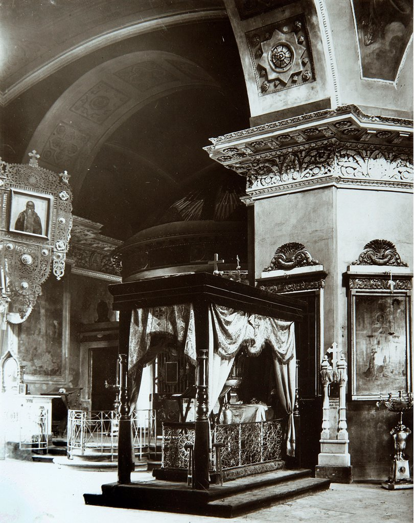 The Holy Danilov Monastery in Moscow before the Closing by Russian Photographer  /Institute for the History of Material Culture, St. Petersburg/End 1920s/Photograph/Russia/Architecture, Interior : Stock Photo