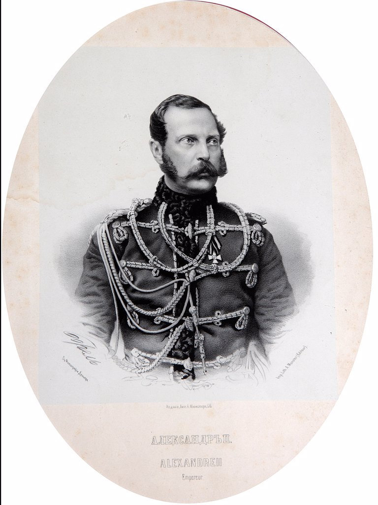 Stock Photo: 4266-18075 Portrait of Emperor Alexander II (1818-1881) by Russian Photographer  /Private Collection/1860s/Photoengraving/Russia/Tsar's Family. House of Romanov