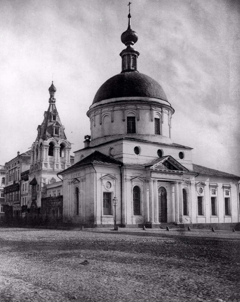 Stock Photo: 4266-18254 The Church of Holy Martyr Demetrius of Thessalonica on Tverskaya Gates by Scherer, Nabholz & Co.  /Russian State Film and Photo Archive, Krasnogorsk/1881/Albumin Photo/Russia/Architecture, Interior