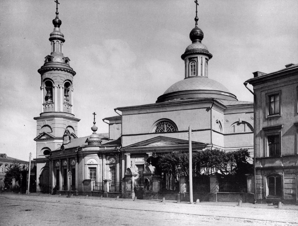 The Church of the Nativity of the Blessed Virgin on Strelka in Moscow by Scherer, Nabholz & Co.  /Russian State Film and Photo Archive, Krasnogorsk/1881/Albumin Photo/Russia/Architecture, Interior : Stock Photo