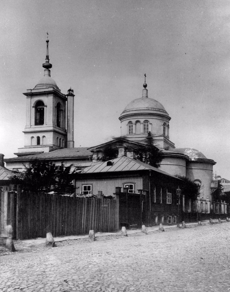 Stock Photo: 4266-18259 The Church of Saints Athanasius and Cyril of Alexandria in Moscow by Scherer, Nabholz & Co.  /Russian State Film and Photo Archive, Krasnogorsk/1881/Albumin Photo/Russia/Architecture, Interior