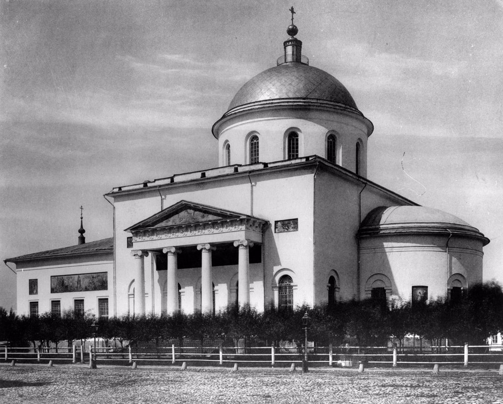 Stock Photo: 4266-18359 The Church of the Ascension of Christ at the Nikita Gates in Moscow by Scherer, Nabholz & Co.  /Russian State Film and Photo Archive, Krasnogorsk/1881/Albumin Photo/Russia/Architecture, Interior