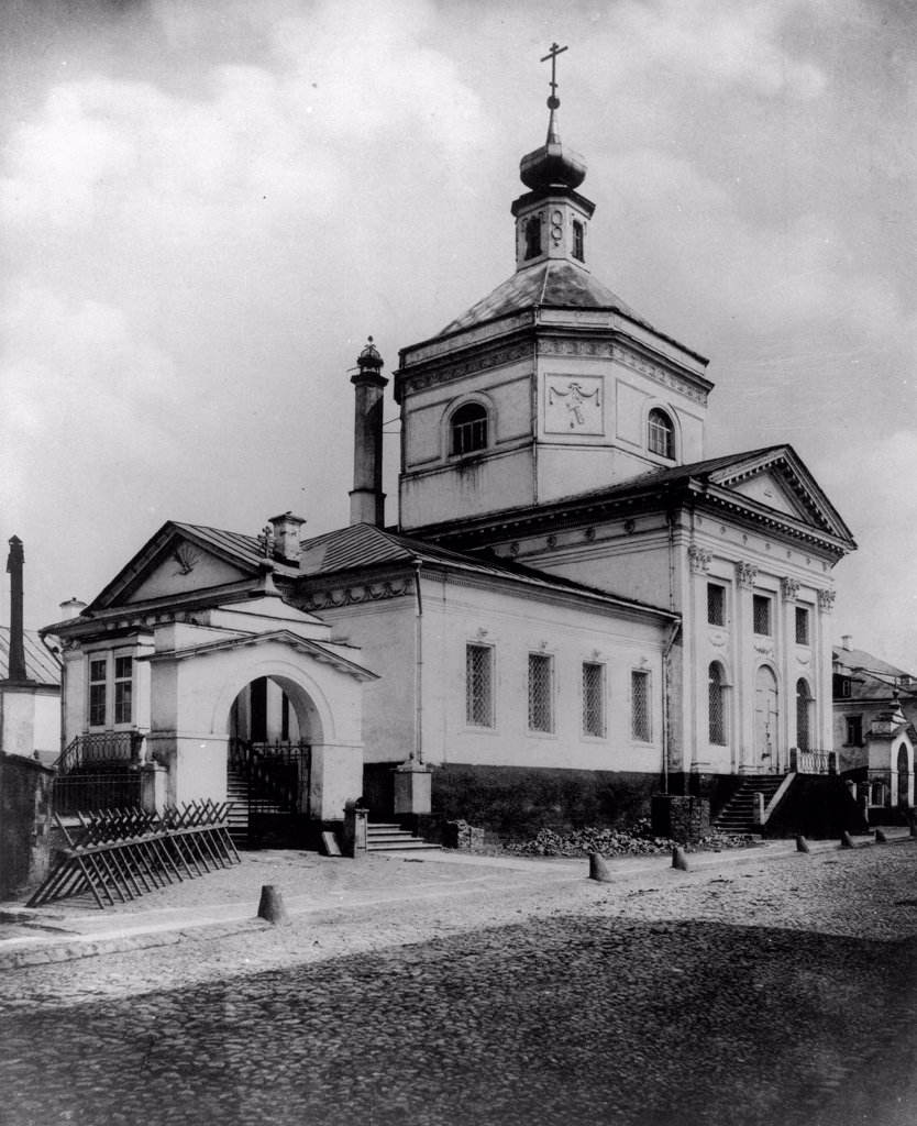 Stock Photo: 4266-18385 The Life-Giving Trinity Church on Serebrenniki in Moscow by Scherer, Nabholz & Co.  /Russian State Film and Photo Archive, Krasnogorsk/1882/Albumin Photo/Russia/Architecture, Interior