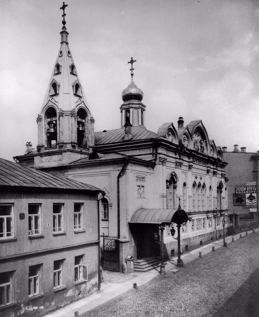 The Dormition Church on Vrazhek in Moscow by Scherer, Nabholz & Co.  /Russian State Film and Photo Archive, Krasnogorsk/1881/Albumin Photo/Russia/Architecture, Interior : Stock Photo