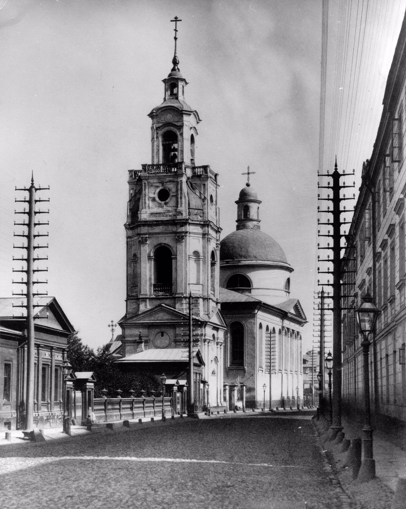 Stock Photo: 4266-18412 The Church of Saint Nicholas the Wonderworker at the Mysnitskaya Street in Moscow by Scherer, Nabholz & Co.  /Russian State Film and Photo Archive, Krasnogorsk/1881/Albumin Photo/Russia/Architecture, Interior