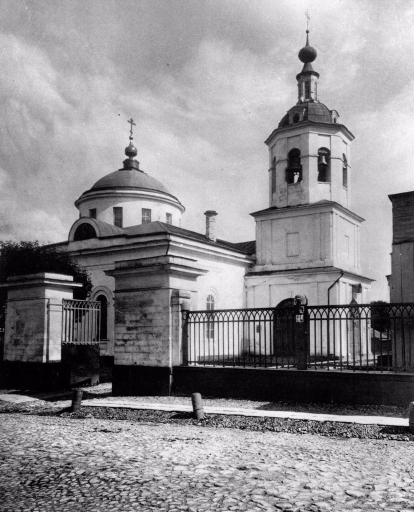 The Church of Saint James the Apostle at Kazennaya in Moscow by Scherer, Nabholz & Co.  /Russian State Film and Photo Archive, Krasnogorsk/1881/Albumin Photo/Russia/Architecture, Interior : Stock Photo