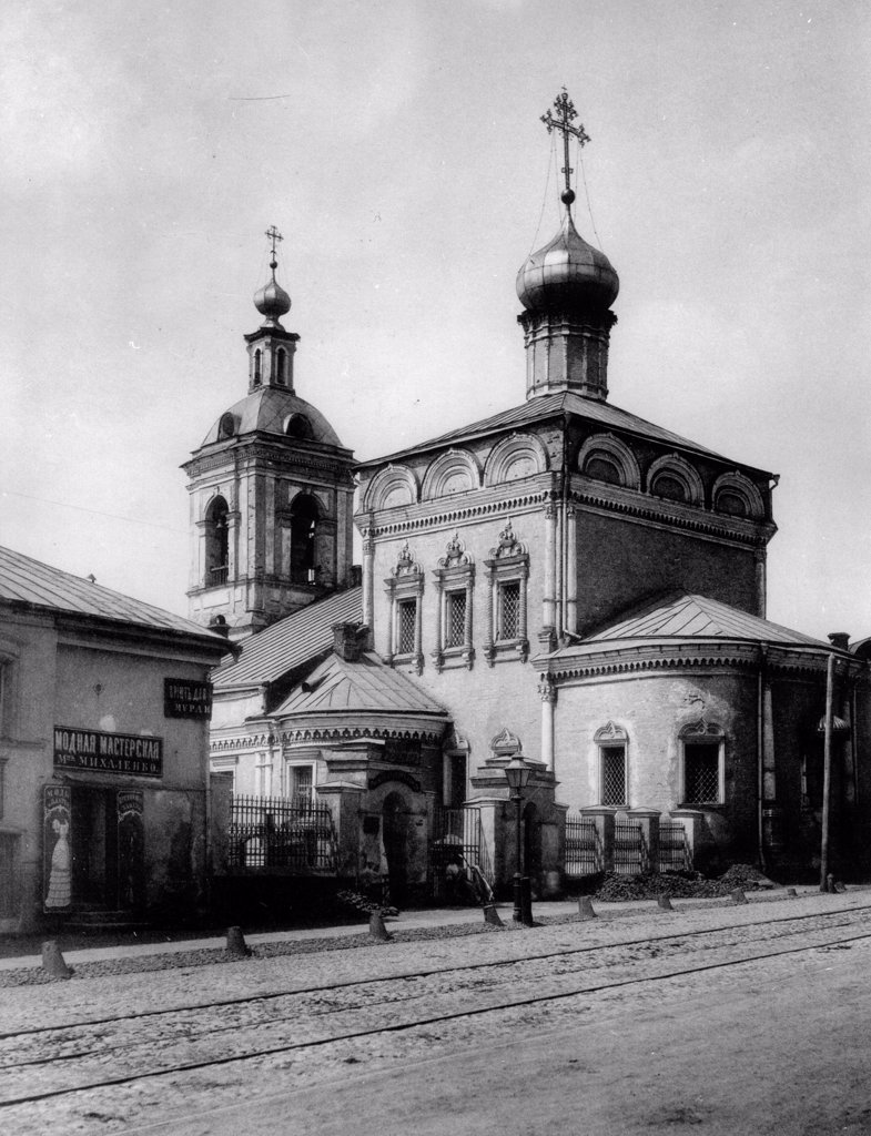Stock Photo: 4266-18476 The Church of Saint Nicholas the Wonderworker on Kosheli in Moscow by Scherer, Nabholz & Co.  /Russian State Film and Photo Archive, Krasnogorsk/1881/Albumin Photo/Russia/Architecture, Interior