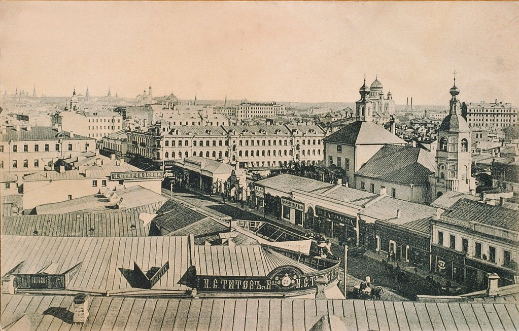 View of the Arbat in Moscow by Russian Photographer  /Russian State Film and Photo Archive, Krasnogorsk/Phototypie/Russia/Landscape : Stock Photo
