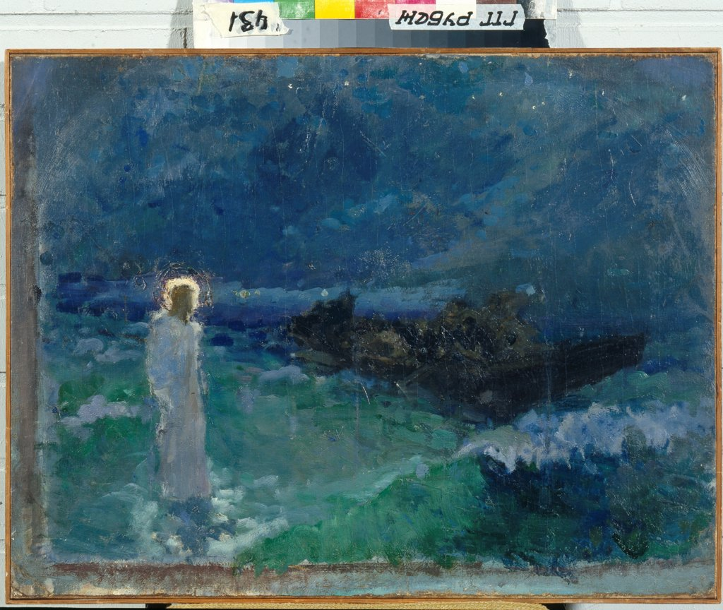 Jesus Walks on Water by Korovin, Konstantin Alexeyevich (1861-1939)/ State Tretyakov Gallery, Moscow/ 1890/ Russia/ Oil on canvas/ Russian Painting of 19th cen./ 53x69/ Bible : Stock Photo