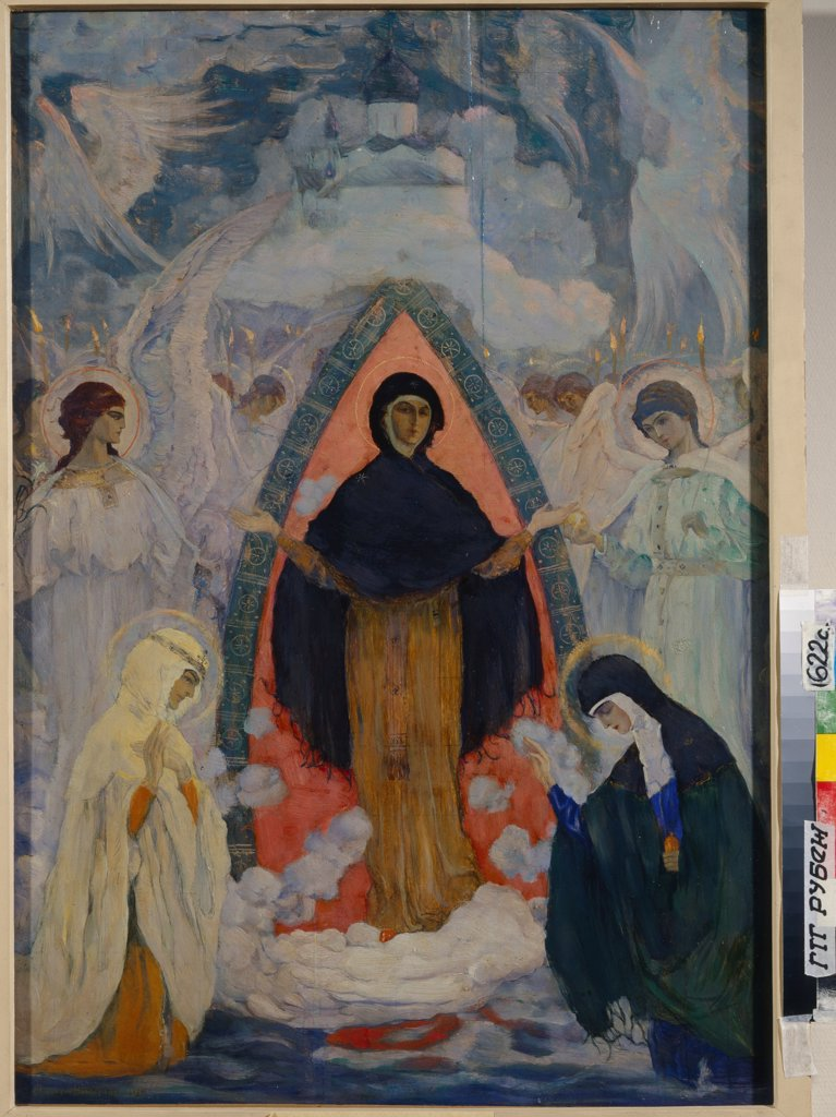 The Protection of the Mother of God (Pokrov) by Nesterov, Mikhail Vasilyevich (1862-1942)/ State Tretyakov Gallery, Moscow/ 1914/ Russia/ Oil on wood/ Symbolism/ 91x63/ Bible : Stock Photo