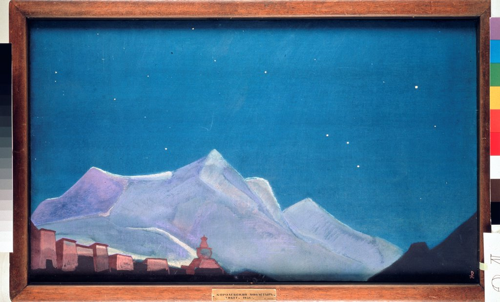 Stock Photo: 4266-18898 Hemis Royal Monastery. Tibet by Roerich, Nicholas (1874-1947)/ State Tretyakov Gallery, Moscow/ 1932/ Russia/ Tempera on canvas/ Symbolism/ 46x78,8/ Landscape