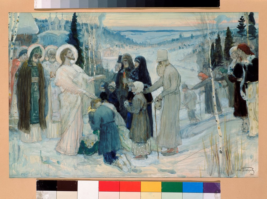 Stock Photo: 4266-18987 The Holy Russia by Nesterov, Mikhail Vasilyevich (1862-1942)/ State Tretyakov Gallery, Moscow/ 1900/ Russia/ Gouache on cardboard/ Symbolism/ 30,8x47,4/ Bible,Mythology, Allegory and Literature