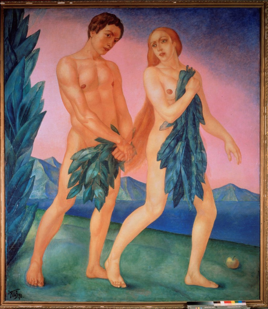 The Expulsion from the Paradise by Petrov-Vodkin, Kuzma Sergeyevich (1878-1939)/ Private Collection/ 1911/ Russia/ Oil on canvas/ Russian Painting, End of 19th - Early 20th cen./ 185x162/ Bible : Stock Photo