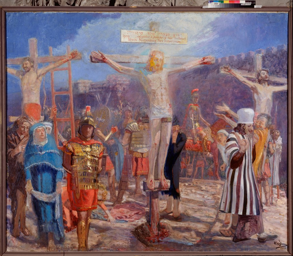 Stock Photo: 4266-19023 Calvary by Repin, Yury Ilyich (1877-1954)/ I. Repin Memorial Museum Penates near Sankt Petersburg/ 1920s-1930s/ Russia/ Oil on canvas/ Modern/ 183x220/ Bible
