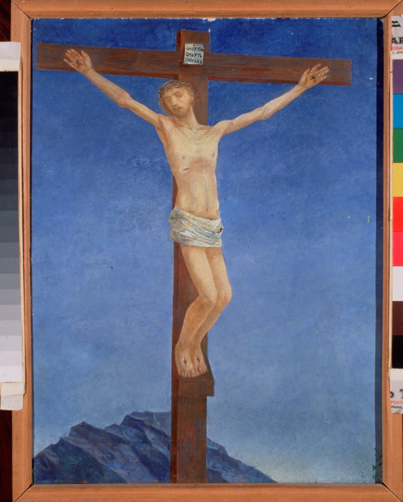 Stock Photo: 4266-19054 The Crucifixion by Petrov-Vodkin, Kuzma Sergeyevich (1878-1939)/ Private Collection/ 1923/ Russia/ Oil on canvas/ Modern/ 54x40/ Bible