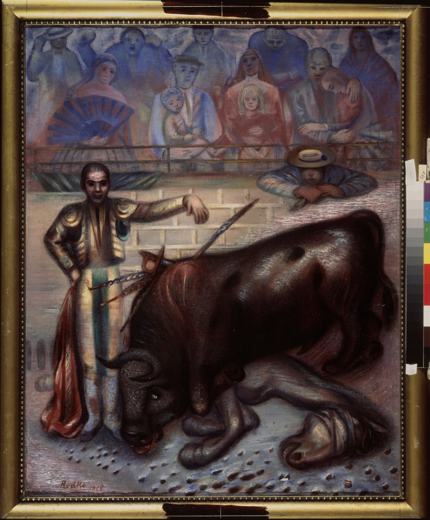 Stock Photo: 4266-19099 Bullfight in Spain by Redko, Kliment Nikolayevich (1897-1956)/ State Russian Museum, St. Petersburg/ 1928/ Russia/ Oil on canvas/ Russian avant-garde/ 93x74/ Genre