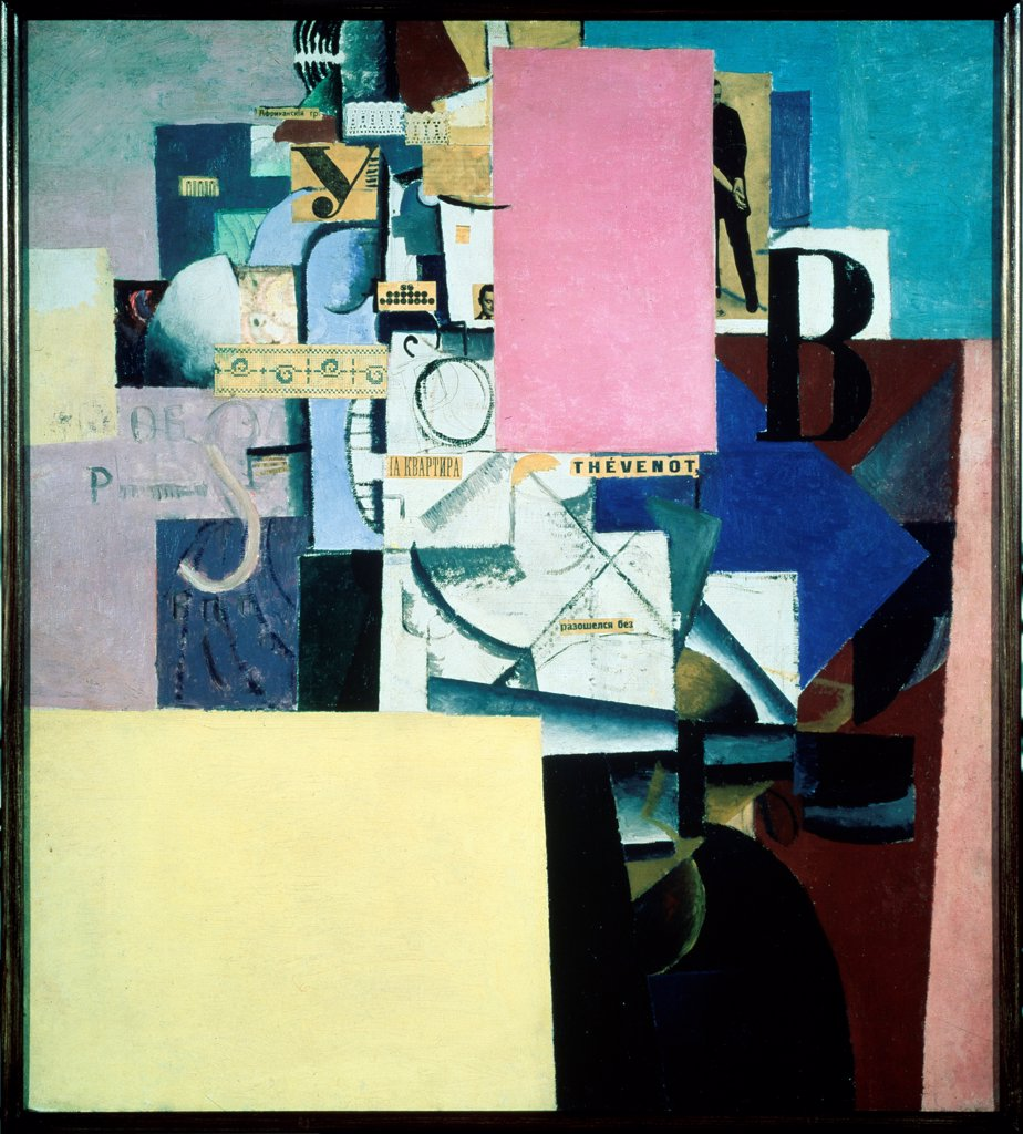 Lady at the Poster-post by Malevich, Kasimir Severinovich (1878-1935)/ Stedelijk Museum, Amsterdam/ 1914/ Russia/ Oil on canvas, collage/ Russian avant-garde/ 71x64/ Abstract Art : Stock Photo