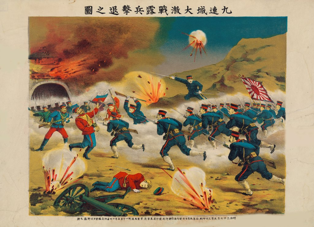 The Battle of Yalu River by Anonymous  / Private Collection/ 1904/ Japan/ Colour lithograph/ The Oriental Arts/ 39,4x54,3/ History : Stock Photo
