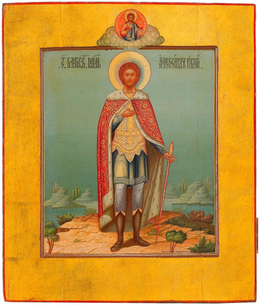 Stock Photo: 4266-19379 Saint Alexander Nevsky by Chirikov, Osip Semionovich (?-1903)/ Private Collection/ 19th century/ Russia, Moscow School/ Tempera on panel/ Russian icon painting/ 31x26,5/ Bible,History