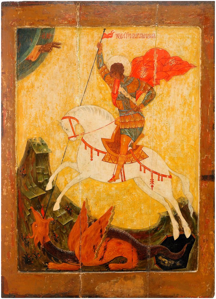 Saint George and the Dragon by Russian icon  / Private Collection/ ca. 1600/ Russia, Novgorod School/ Tempera on panel/ Russian icon painting/ 118x84/ Bible : Stock Photo