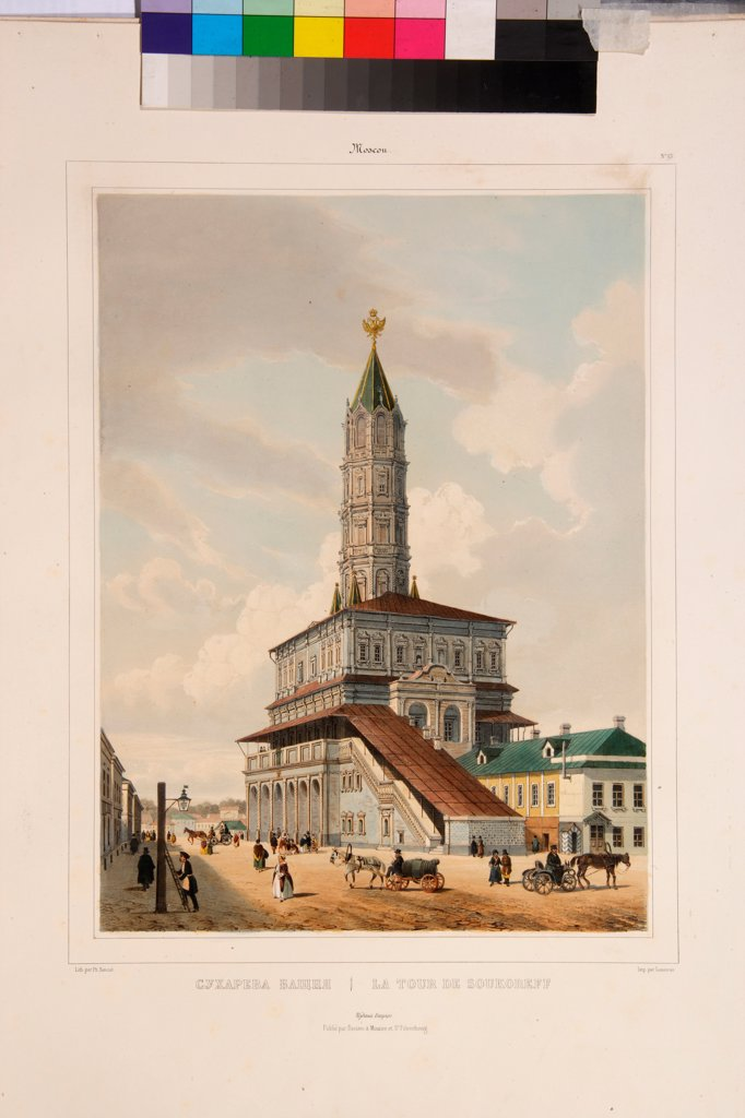 Stock Photo: 4266-19437 The Sukharev Tower in Moscow by Benoist, Philippe (1813-after 1879)/ Museum of Private Collections in A. Pushkin Museum of Fine Arts, Moscow/ 1840s/ France/ Lithograph, watercolour/ Neoclassicism/ Architecture, Interior,Landscape