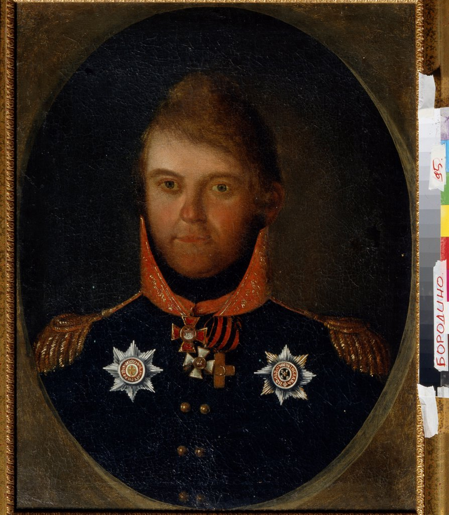 Stock Photo: 4266-19881 Portrait of Dmitry Petrovich Neverovsky (1771-1813) by Anonymous  / State Borodino War and History Museum, Moscow/ 1800s/ Russia/ Oil on canvas/ Neoclassicism/ 55x40/ Portrait
