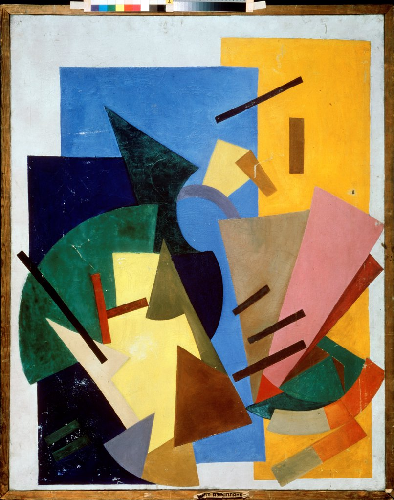 Stock Photo: 4266-20104 Flight of an aeroplane by Rozanova, Olga Vladimirovna (1886-1918)/ State Art Museum, Samara/ 1916/ Russia/ Oil on canvas/ Russian avant-garde/ 118x101/ Abstract Art
