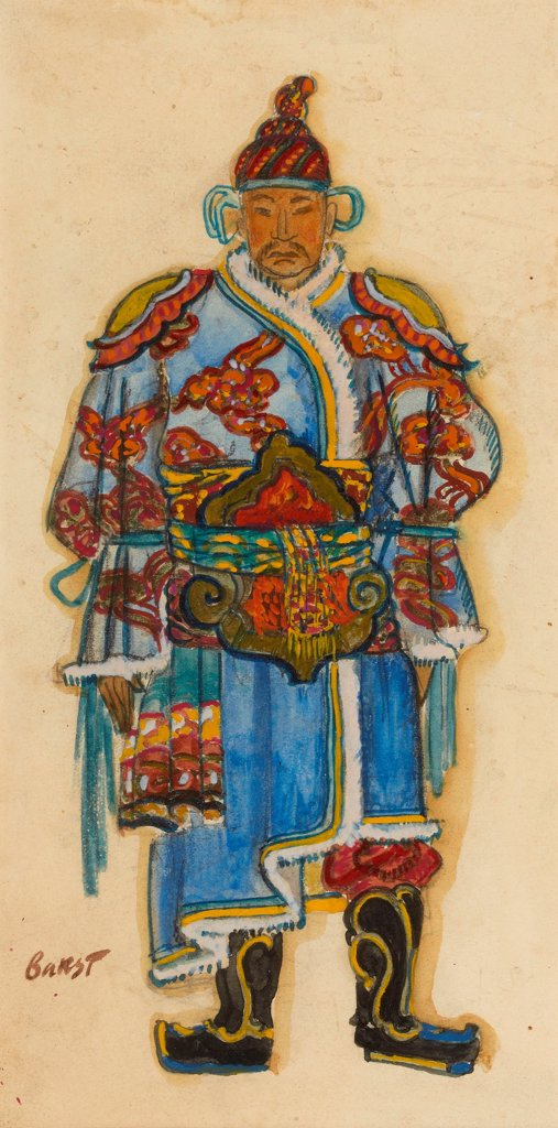 Oriental Costume design by Bakst, Leon (1866-1924)/ Private Collection/ Russia/ Watercolour, Gouache on Paper/ Theatrical scenic painting/ 24,1x12,7/ Opera, Ballet, Theatre : Stock Photo