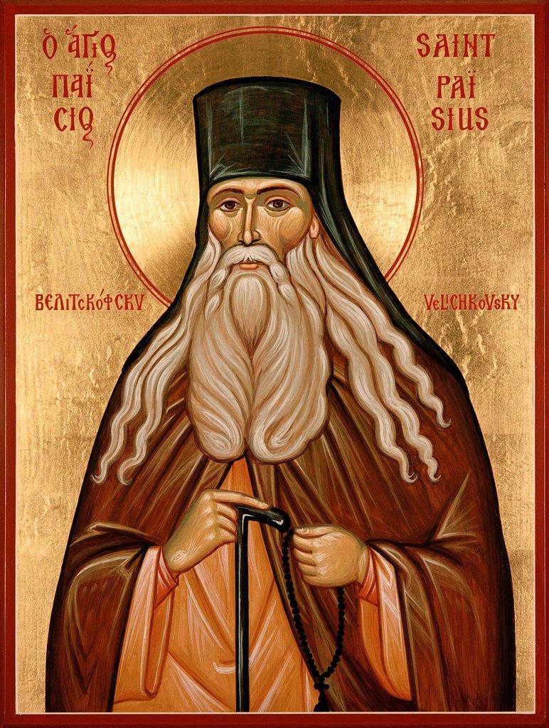 Saint Paisius Velichkovsky by Greek icon  / St. Demetrios Church, Pomona/ 1990s/ Greece/ Tempera on panel/ Icon Painting/ Bible : Stock Photo