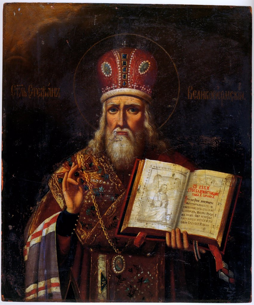Stock Photo: 4266-20807 Saint Stephen of Perm (1340-1396) by Russian icon  / Private Collection/ 18th century/ Russia/ Tempera on panel/ Russian icon painting/ Bible