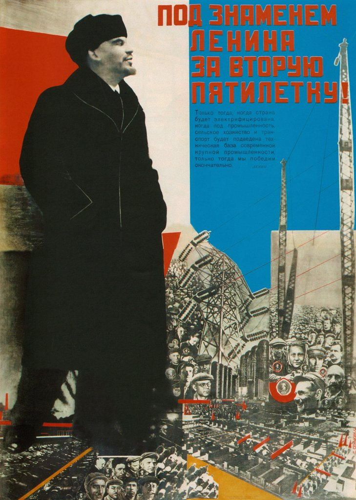 Stock Photo: 4266-20826 Under Lenin's banner into the second five-year plan! by Senkin, Sergei Yakovlevich (1894-1963)/ Russian State Library, Moscow/ 1931/ Russia/ Colour lithograph/ Soviet political agitation art/ Poster and Graphic design