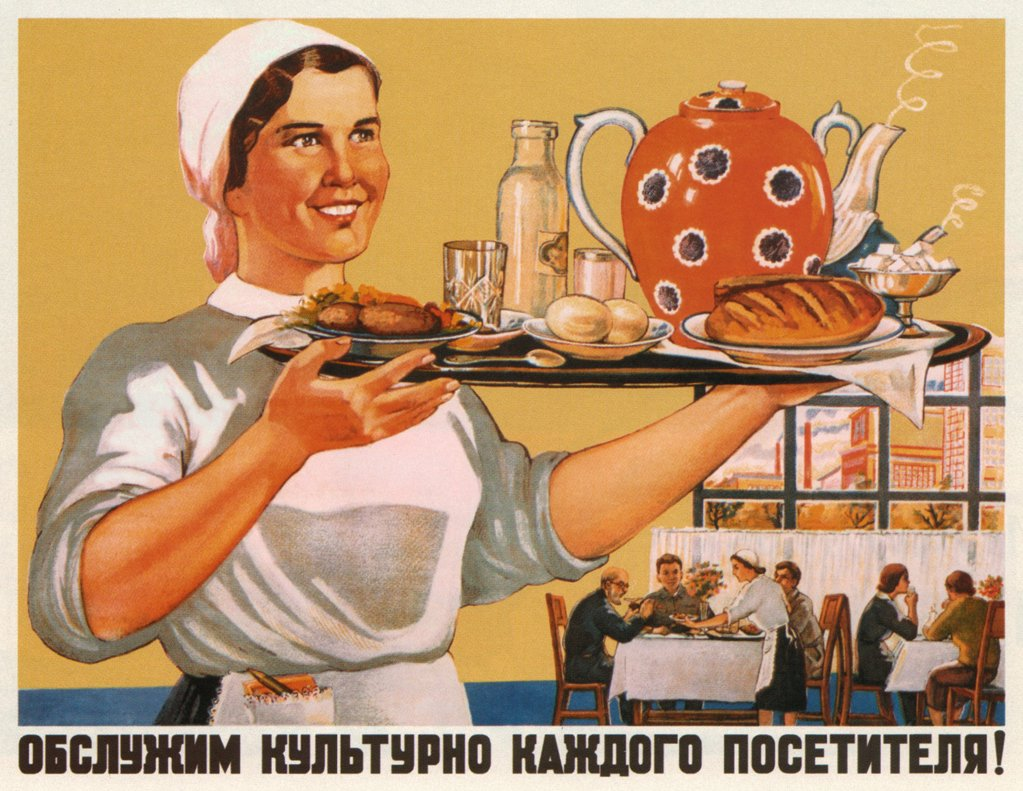 We'll serve every visitor politely! by Shubina, Galina Konstantinovna (1902-1980)/ Russian State Library, Moscow/ 1948/ Russia/ Colour lithograph/ Soviet political agitation art/ Poster and Graphic design : Stock Photo