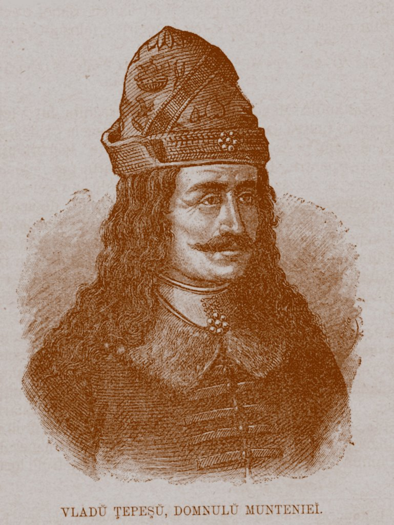 Vlad III, Prince of Wallachia (1431-1476) by Anonymous  / Biblioteca Academiei Romane/ 19th century/ Lithograph/ Book design/ Portrait : Stock Photo
