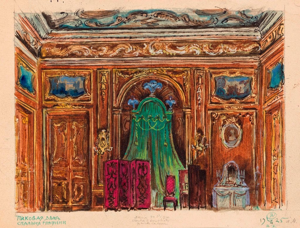 Stock Photo: 4266-21348 Stage design for the opera The Queen of spades by P. Tchaikovsky by Dobuzhinsky, Mstislav Valerianovich (1875-1957)/ Private Collection/ 1925/ Russia/ Watercolour, gouache, ink and pen on paper/ Theatrical scenic painting/ 18,5x23,5/ Opera, Ballet, Theat