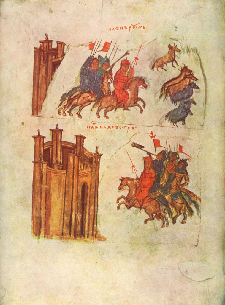 Invasion of the Russians and the Siege of Dorostolon led by emperor John I Tzimiskes (Miniature of Manasses chronicle) by Anonymous  / Biblioteca Apostolica Vaticana/ Mid of the 14th cen./ Bulgaria, school of Tarnovo/ Watercolour on parchment/ Medieval a : Stock Photo