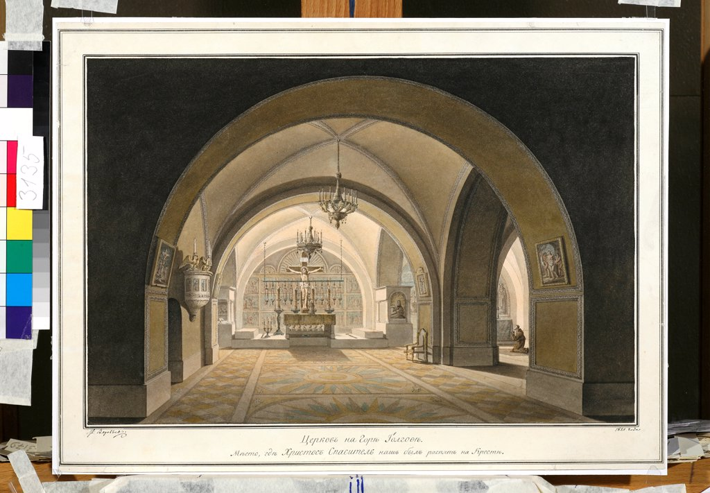 Stock Photo: 4266-21763 Interior of the Church of the Holy Sepulchre at the site of Golgotha by Vorobyev, Maxim Nikiphorovich (1787-1855)/ State Tretyakov Gallery, Moscow/ 1821/ Russia/ Pen, brush, watercolour, ink and white colour on paper/ Classicism/ 30,3x41,2/ Architecture,